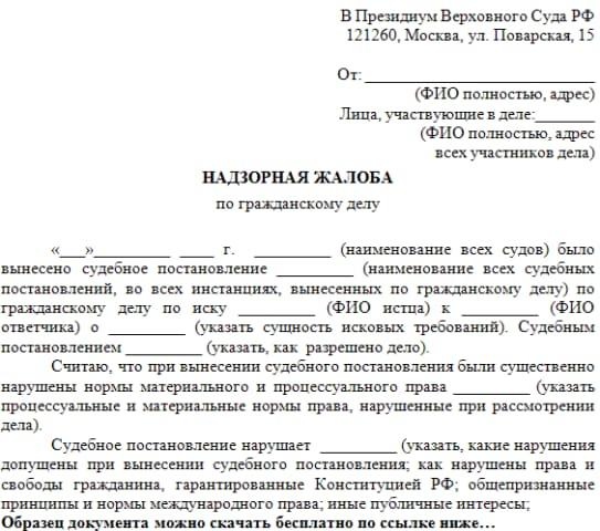 кассация по административным делам