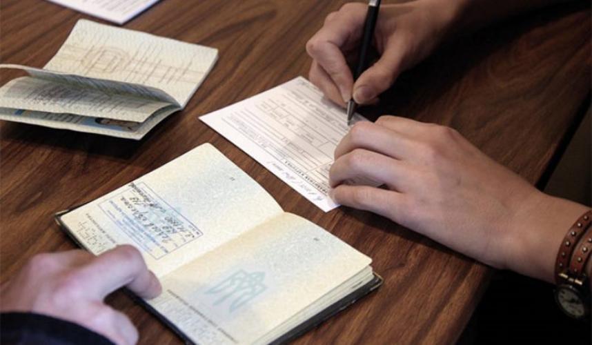 Юридические услуги по миграционному учету продлить медицинскую книжку саратов